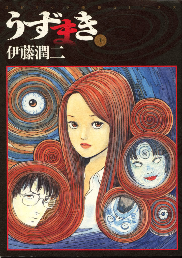 Cover de Uzumaki